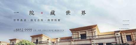 房地产高端别墅提案主背景