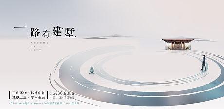 地产新中式别墅kv广告展板