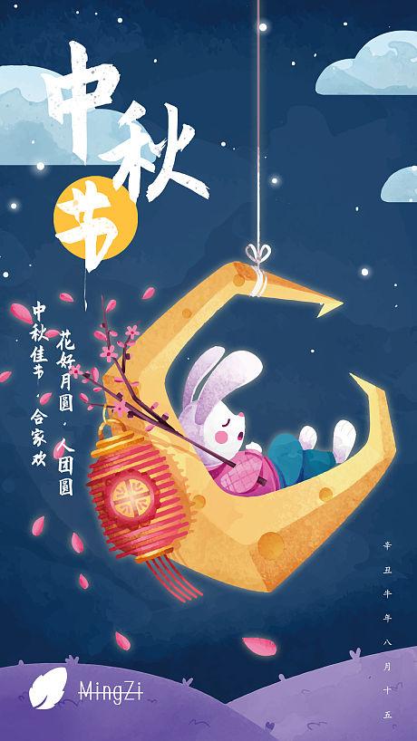 中国传统节日八月十五中秋节玉兔月亮-源文件