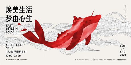 地产鲸鱼主画面-源文件